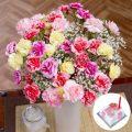 PRODUCT_FLOWERS_Birthday_Flower_Gift_image1_460x460.jpg